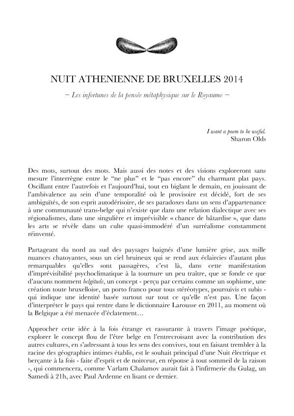 Nuit Athénienne à Bruxelles-1