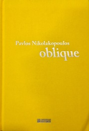 Front page of Pavlos' book